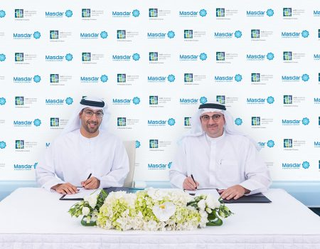 Masdar and BMS sign agreement to pursue  joint sustainability projects